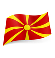 State flag of Macedonia vector image vector image