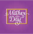 lettering - intarnational mother language day for vector image vector image