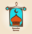 arabic lamp and mosque emblem vector image vector image