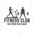 fitness club no pain no gain for fitness vector image vector image