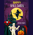halloween banner of horror party invitation design vector image vector image