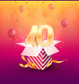 40 th years anniversary design element vector image vector image