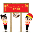 Chinese New Year of Monkey and teens isolated on vector image vector image