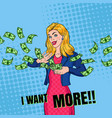 pop art rich woman throwing dollar banknotes vector image vector image