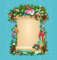 winter holiday christmas card blank ingot vector image