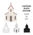 church icon of for web and vector image vector image