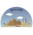 Giza vector image vector image