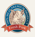pig head label vector image vector image
