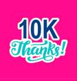 10000 followers thanks vector image