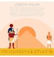 egypt ra banner3 vector image vector image