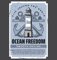 nautical anchors sea lighthouse and sailing ships vector image vector image