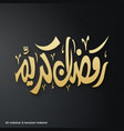ramadan mubarak abstract typography on a black vector image