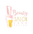 feminine beauty salon logo design label with vector image vector image