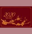 happy chinese new year with sakura tree branch vector image