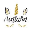 lettering poster pastel colors little unicorn vector image vector image