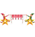 2019 year christmas decoration two elves holding vector image vector image