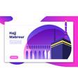 hajj concept umrah pray saudi people praying vector image