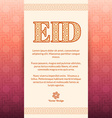 Islamic Greeting Background vector image