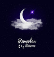 holy month ramadan kareem background vector image