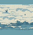 seamless pattern with seascape in retro style vector image vector image