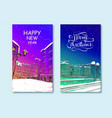 trendy cover template france old lyon vector image