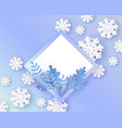 winter natural banner with vector image vector image