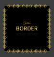 golden border in square shape vector image