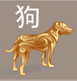 dog as symbol of 2018 vector image