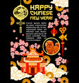 happy chinese dog new year greeting card vector image vector image