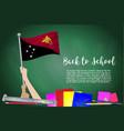 flag of papua new guinea on black chalkboard vector image