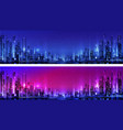 night city with neon glow and vector image vector image
