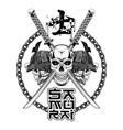 samurai skull sword vector image vector image