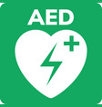 aed symbol icon heart first aid defibrillator vector image