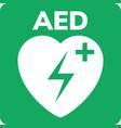 aed symbol icon heart first aid defibrillator vector image vector image