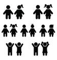 children icon set vector image vector image