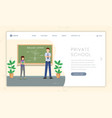 Private school landing page template