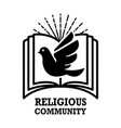 religious community emblem template with holy vector image vector image