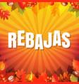 autumn rebajas banner vector image vector image