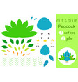 cut and glue paper little peacock kids crafts vector image vector image