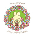 happy easter greetings cute white bunny sitting vector image