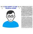 nerd man icon with bonus vector image