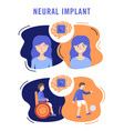 neural implants flat medical vector image