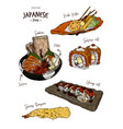 set japanese foodhand draw sketch vector image vector image
