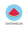 watermelon slices icon vector image