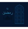 arabesque background Ramadan Ramazan vector image