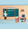 back to school teacher at blackboard happy vector image vector image