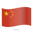 china waving flag icon vector image