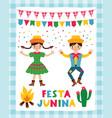 festa junina traditional brazil june party vector image