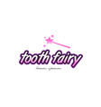 tooth fairy word text logo icon design concept vector image