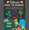 back to school sale banner discount offer design vector image vector image